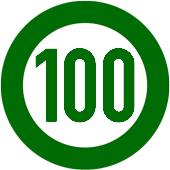 знак 100