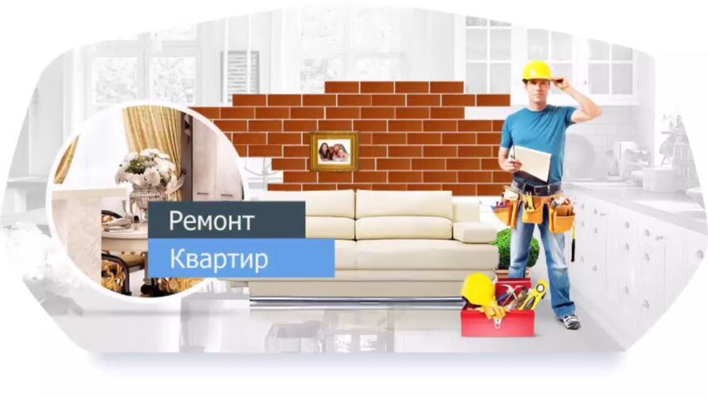 Реферат - Технология облицовки стен керамическими